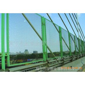 供应广西桥梁防抛网,优质桥梁防抛网,首先南宁宝誉