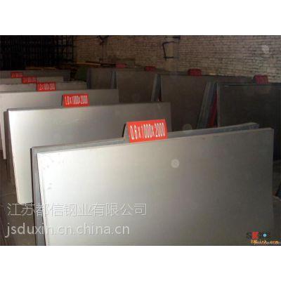 江苏2205不锈钢板)江苏2520不锈钢板)江苏2057不锈钢板