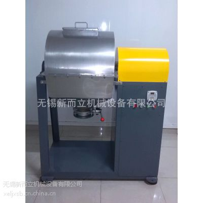 供应内衬聚氨酯封闭式卧式干法球磨机、连续球磨机、升降式球磨机。