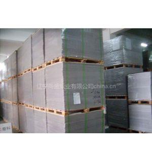 供应灰板纸 灰板纸直销厂家 同盛纸业 专业定制 价格优惠灰板纸