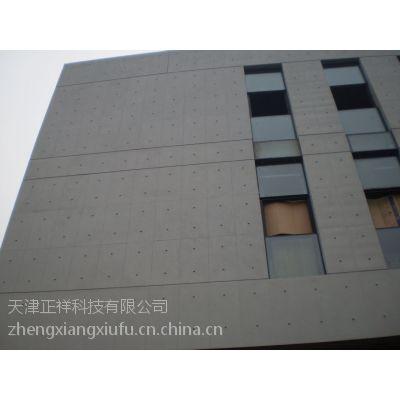 平色型混凝土保护剂提高整体美观度,提高结构的耐久性