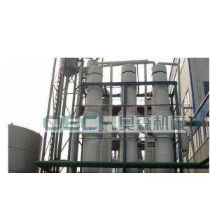 安徽奥森专业蒸发器制造商