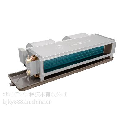 北京地源热泵价格-博世01环保节能