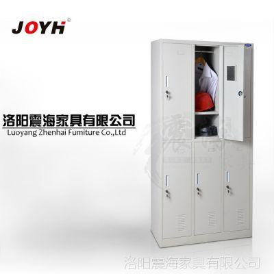 震海办公家具 钢制 6门更衣柜 宿舍更衣柜 员工储物柜 厂家直销