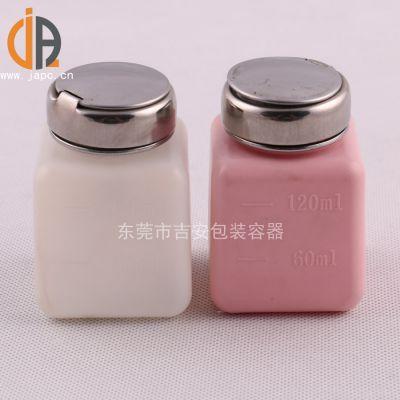 供应酒精瓶(150ML-250ML酒精瓶)