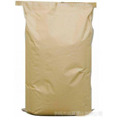 供应黑色高韧性PP回料 余姚回料价格 高刚性聚丙烯回料 无杂质