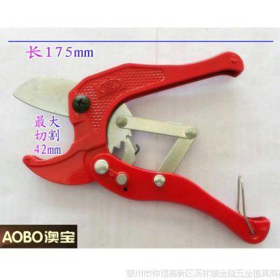 三力管子剪 PVC剪 管子割刀 水管剪 铝塑管剪刀 小号