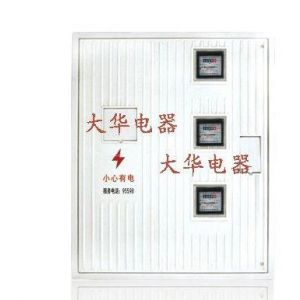 供应供应插卡透明玻璃钢电表箱