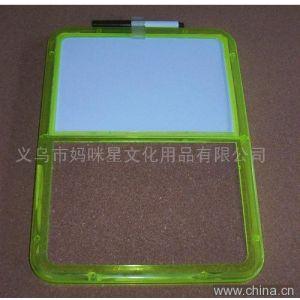 供应白板+软木板(图)