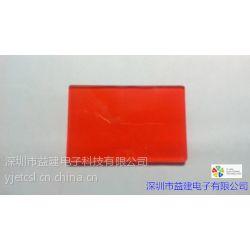 供应东莞防静电有机玻璃板|夹具治具防静电有机玻璃