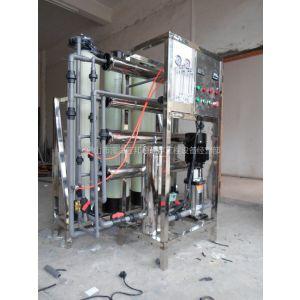 供应地下水处理、纯净水处理设备