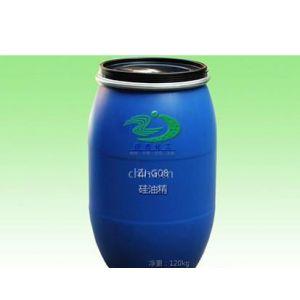 供应硅油精 柔软剂 印染助剂