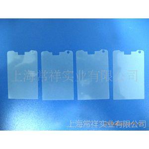 供应3MCEF-6导电胶带|3M导电胶膜