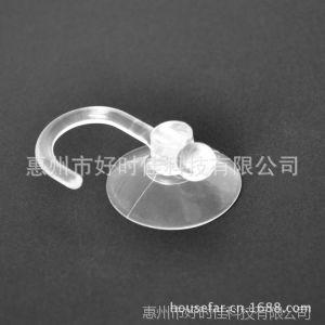 吸盘厂家 供应吸盘挂钩 TPE材质吸盘 透明塑胶钩 吸盘挂钩