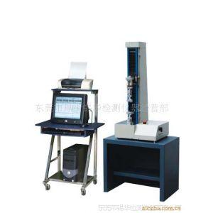 供应XH-014单柱式电脑拉力试验机万能试验机材料试验机