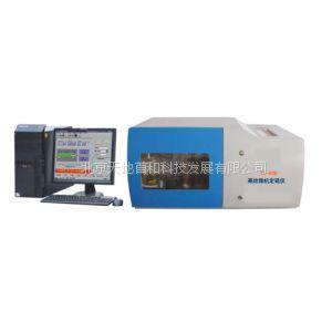 微机定硫仪/高效微机定硫仪DL-800
