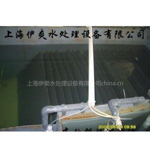 供应伊爽电镀综合废水回用处理设备