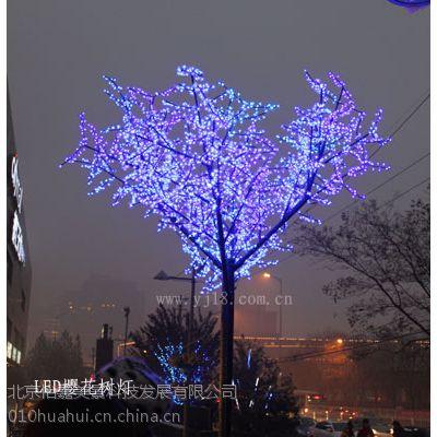 供应北京LED树灯安装 LED树灯批发 LED树灯安装