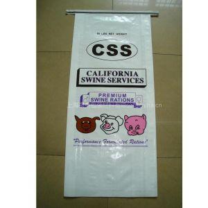 供应BOPP复合袋,BOPP彩印袋/彩膜袋