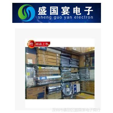 直插 单向可控硅 晶闸管 2P4M TO-126 2安 400伏 全新国产 可直拍
