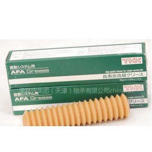供应THK润滑脂 THK油脂代理 AFA