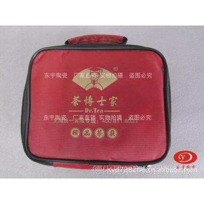 德化茶具 礼品茶具 旅行茶具 LOGO定制茶具套装 广告茶具