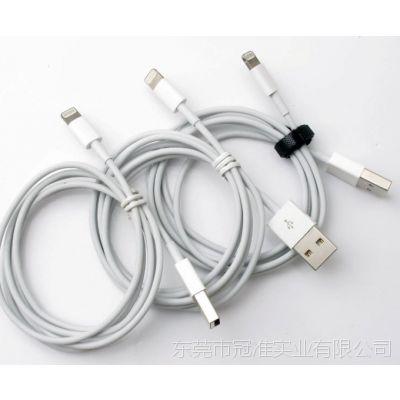 生产 苹果6数据线厂家