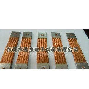 供应铜软连接厂家,铜软连接价格,铜软连接规格,铜软连接工艺