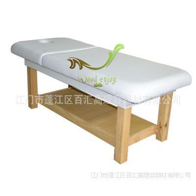 【厂家直销】高档实木按摩床008原木色 美容床【质优价廉】