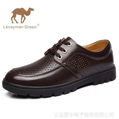 透气男凉鞋男式真皮皮鞋头层牛皮男鞋休闲单鞋商务正装厂家直销