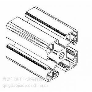 青岛铝型材4040工业铝型材