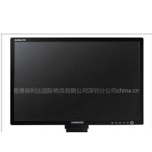 供应电脑显示屏玻璃片背光灯手机主板空白线路板进口报关运输操作流程