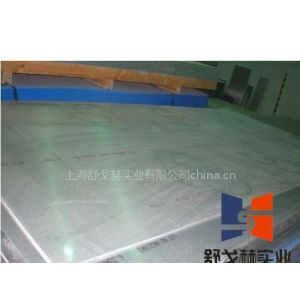 供应进口铝材4A01.4A01.4A01铝板.铝棒.铝卷