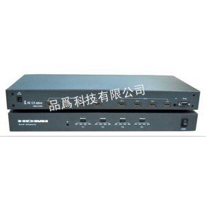 供应HDMI 4X4矩阵,HDMI多进多出切换器分配器,HDMI二进四出,四进三出,视频转换器