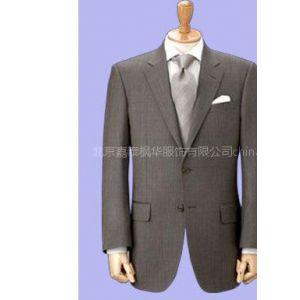 供应北京西服|定做职业装|高档衬衣定制|商务衬衣定做|纯棉衬衣|新款衬衣|修身男衬衫|北京衬衫厂