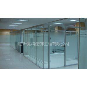 供应临沂玻璃隔断 济宁一个房间的两个世界
