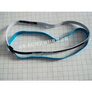 供应供应头带发带松紧带滴胶滴透明SILICONE防滑加工