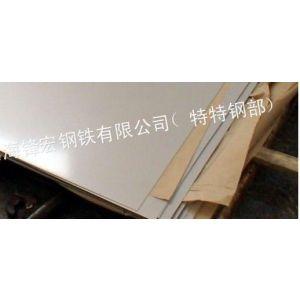 供应420(1Cr13-4Cr13)不锈钢