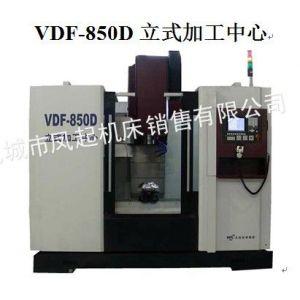 供应大连VDF850D立式加工中心