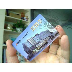 供应购物卡|购物卡制作|商场购物卡|超市购物卡|购物卡系统