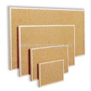 供应软木留言板、软木展示板、软木告示板