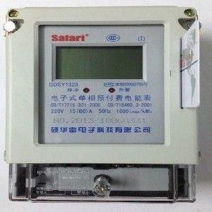 供应单相电子式预付费卡表 IC卡表 DDSY 预付费电能表