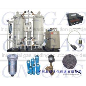 供应制氮机纯度不够怎么办丨制氮机维修找苏州辰诺气体