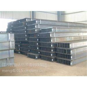 供应泰州的H型钢销售
