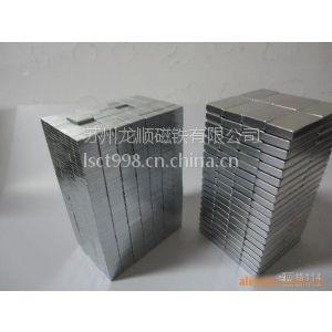 供应巢湖磁环磁铁,巢湖磁环磁铁价格,六安强力磁铁,六安强力磁铁批发