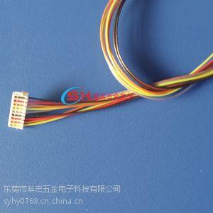 供应大量批发山东0.8连接器,笔记本0.8刺破线,专业生产商,ROHS,UL.
