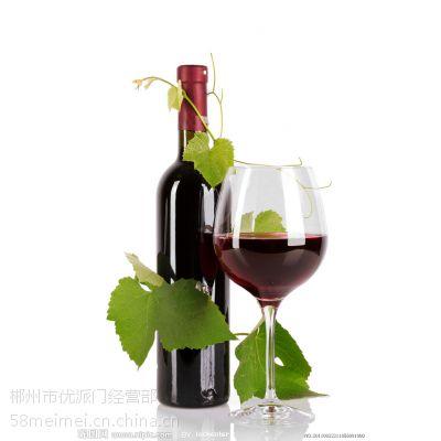 供应上海进口意大利红酒清关时间费用