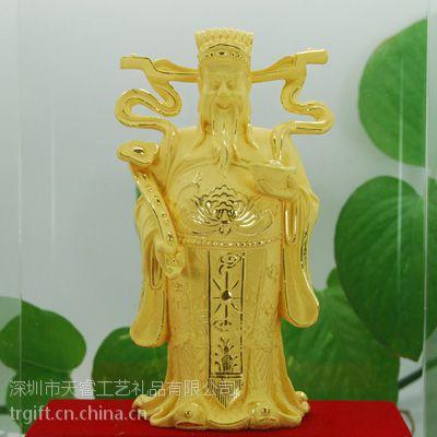 供应【天睿】开光绒沙金黄金摆件财神爷招财旺财风水保平安