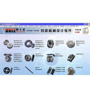 供应中国机械设计软件网之博士爱机械设计软件