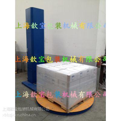 歆宝XBC-2000A全自动缠绕机,自动缠绕包装就 裹包机 裹膜机